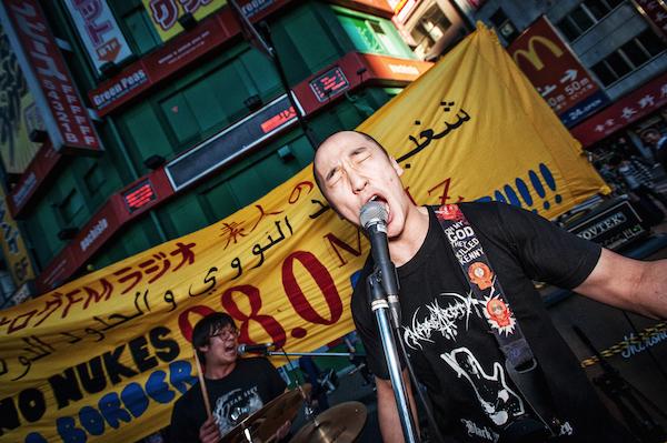 Bamseom Pirates: Seoul Inferno